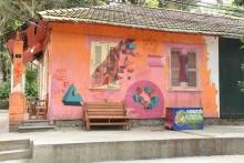 Fachada da sede do DCE na Vila dos Diretórios - Casa II. Fotógrafo Antônio Albuquerque. Acervo Núcleo de Memória.