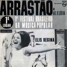 Arrastão, com Elis Regina