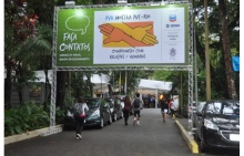 Entrada da Mostra pelo portão da Rua Marquês de São Vicente. Fotógrafo Antônio Albuquerque. Acervo Núcleo de Memória.