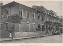 Escola de Enfermagem Luiza de Marillac. Anuário PUC-Rio 1953.