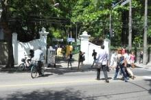 Entrada da rua Marques de São Vicente. Fotógrafo Antônio Albuquerque. Acervo do Núcleo de Memória.
